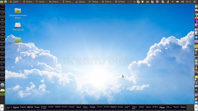 Снимок экрана в 2021-05-21 00-12-31