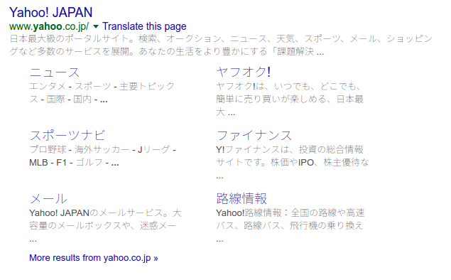 Japanese text in 16 04 & Google Chrome 50 0 2661 94 - Support & Help